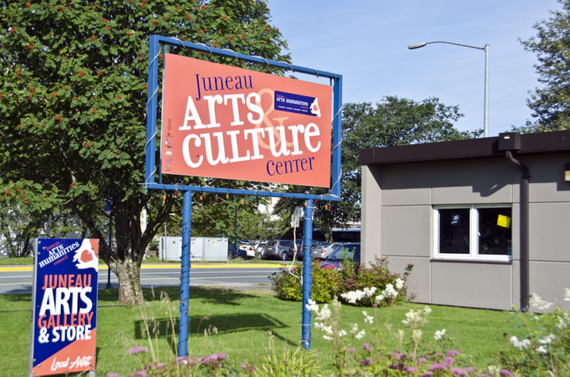 The Juneau Arts and Culture Center in 2014.