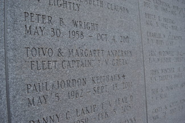 The names of Toivo and Margaret Andersen have been added to the Alaska Commercial Fishermen's Memorial this year. (Photo by Casey Kelly/KTOO)