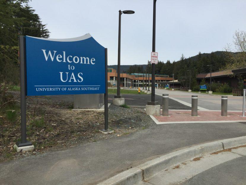 UAS campus