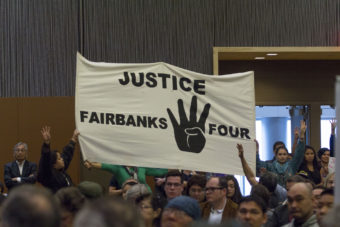 A Fairbanks 4 banner at the Alaska Federation of Natives Conference, Oct. 15, 2015. (Photo by Mikko Wilson/KTOO)