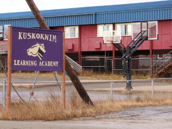 Kuskokwim Learning Academy in Bethel, AK. (Photo by Dean Swope/KYUK)