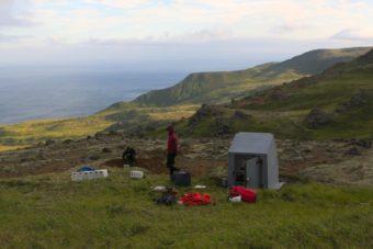 Little Sitkin Volcano seismic station