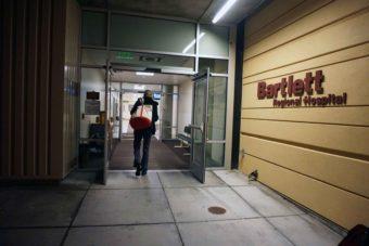 Emergency room entrance at Bartlett Regional Hospital. (Photo by Jennifer Canfield/KTOO)