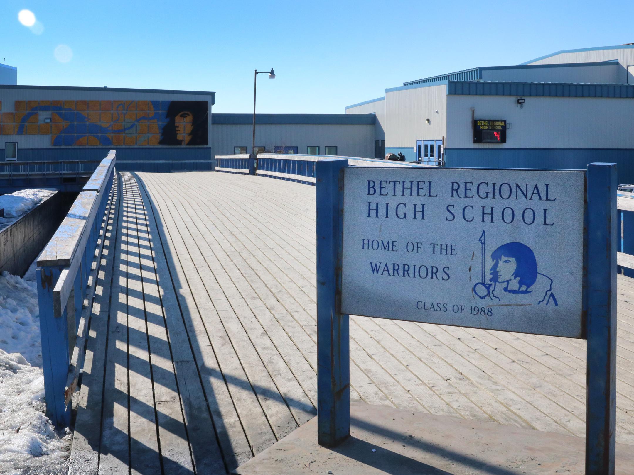 Twenty-one years ago, Principal Ron Edwards Sr. and Sophomore Josh Palacios were killed by student Evan Ramsey at Bethel Regional High School. (Photo by Dead Swope/KYUK)