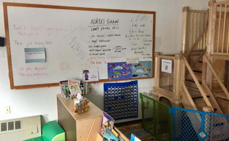 The Haa Yóo X̱'atángi Kúdi Lingít immersion classroom in Juneau, pictured on Oct. 9, 2019. (Photo by Zoe Grueskin/KTOO)