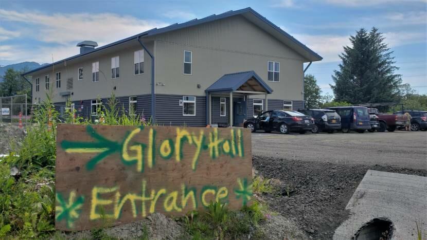 Exterior of new Glory Hall on Teal Street