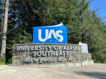 Photo of the UAS sign in Juneau